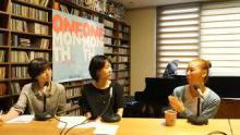 Mikyung Sung in 2018 One Month Festival Podcast