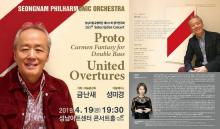 Promo for Mikyung Sung with Seongnam Philharmonic