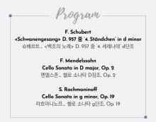 Promo 3 for 30 May 2020 Mikyung Sung double bass recital