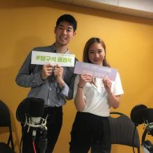 Danny Koo and Mikyung Sung doing a podcast